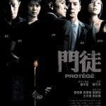 poster de Protégé de Derek Yee
