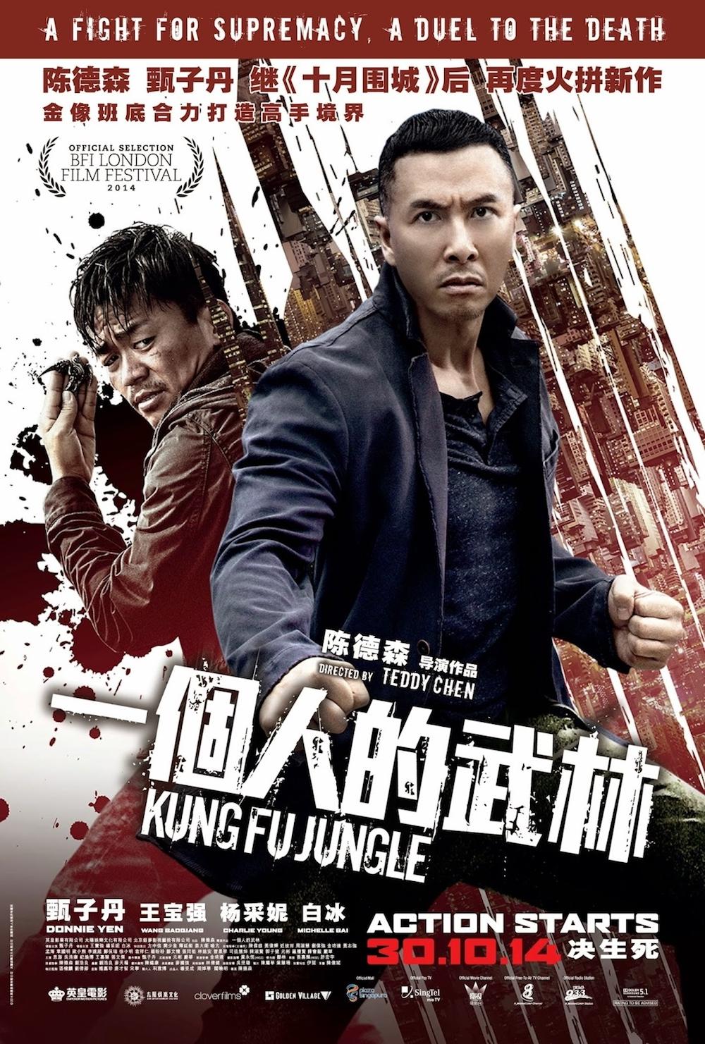 Kung Fu Jungle Stream German Movie2k