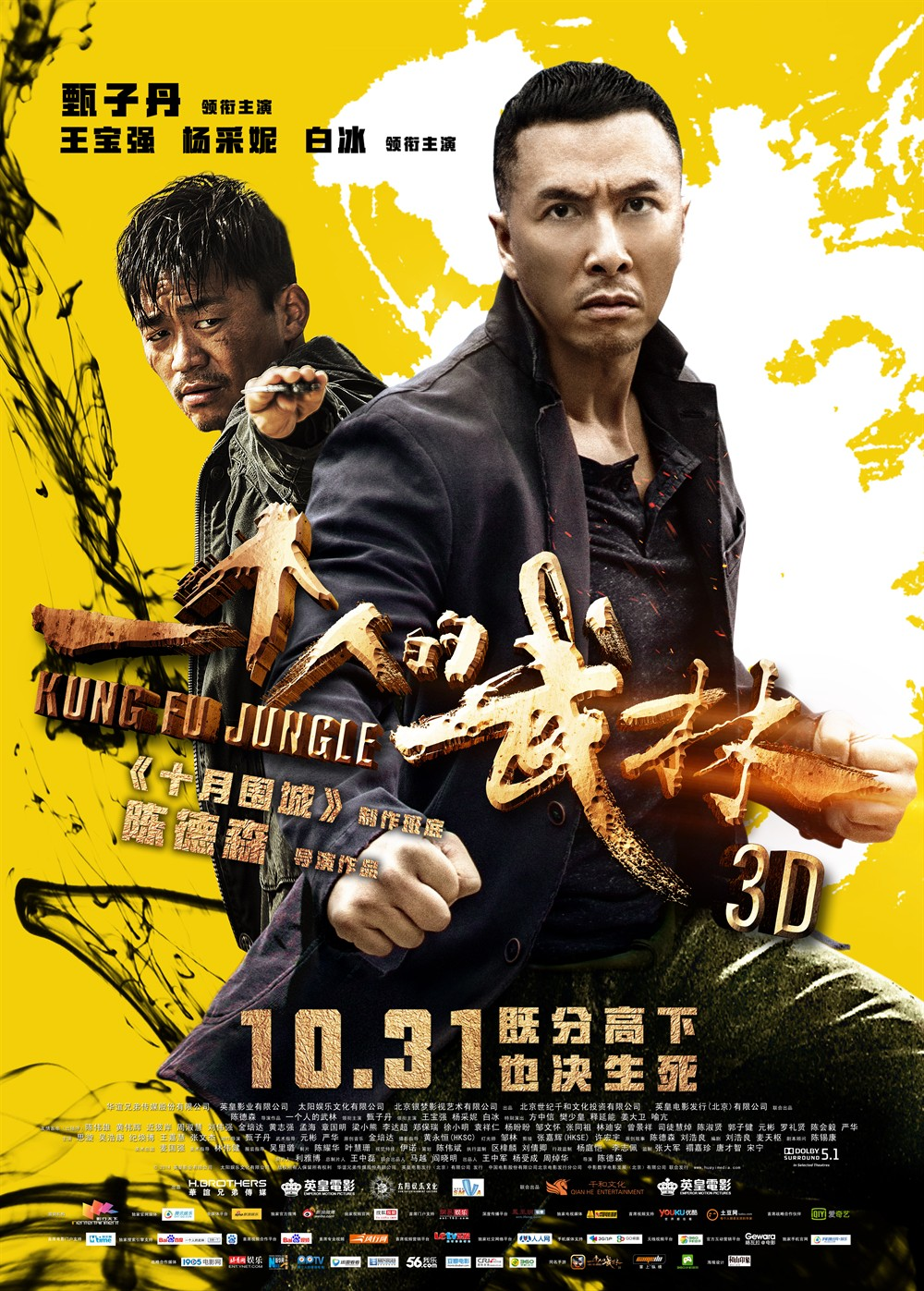 Kung Fu Jungle Stream German Movie2k