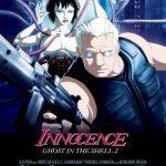 affiche de Innocence : Ghost in the Shell 2