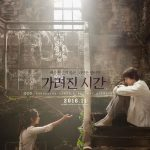 poster de Vanishing Time: A Boy Who Returned