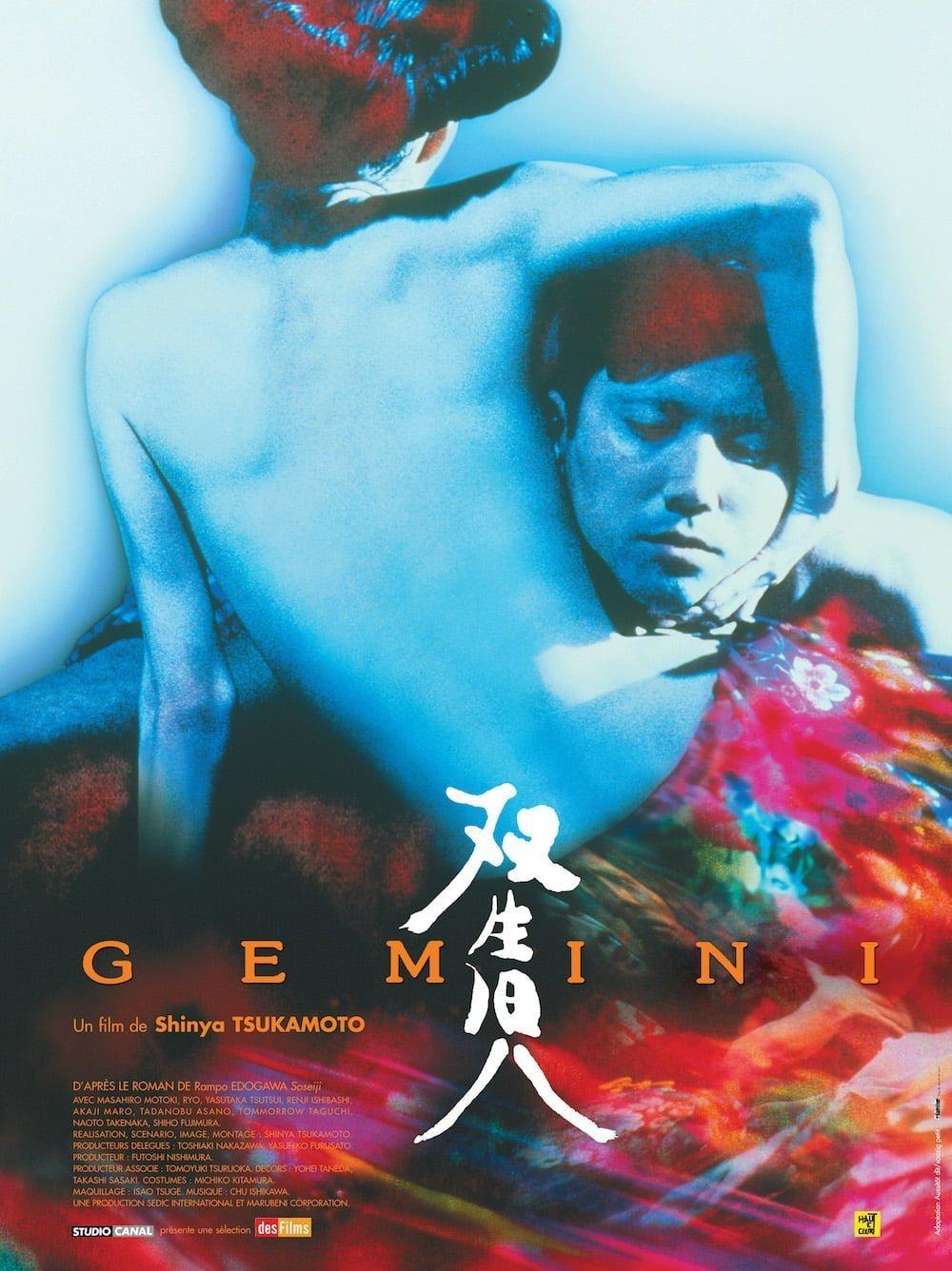 Gemini affiche